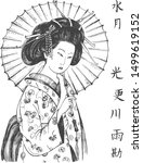 Vector Illustration Of Geisha...