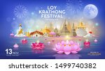 Welcome To Loy Krathong...