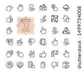 hands gesture   minimal thin... | Shutterstock .eps vector #1499754008
