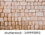 stone wall | Shutterstock . vector #149995892