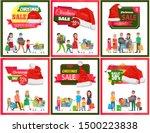 set of christmas sale premium... | Shutterstock . vector #1500223838