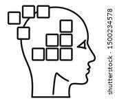 forget memory alzheimer icon.... | Shutterstock .eps vector #1500234578