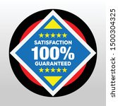 sale quality badges. round... | Shutterstock .eps vector #1500304325
