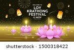 loy krathong festival in... | Shutterstock .eps vector #1500318422