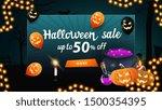 halloween sale  up to 50  off ... | Shutterstock .eps vector #1500354395