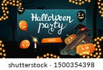 halloween party  invitation... | Shutterstock .eps vector #1500354398