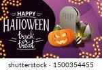 happy halloween  trick or treat ... | Shutterstock .eps vector #1500354455