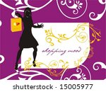 fashion mood | Shutterstock .eps vector #15005977