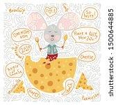christmas  funny cartoon hand... | Shutterstock .eps vector #1500644885