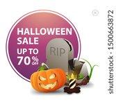 halloween sale  up to 70  off ... | Shutterstock .eps vector #1500663872
