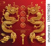 happy chinese new year 2020... | Shutterstock .eps vector #1500758228