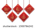 happy chinese new year 2020. ... | Shutterstock .eps vector #1500786242
