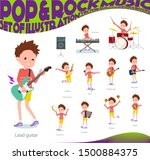 a set of boy playing rock 'n'... | Shutterstock .eps vector #1500884375