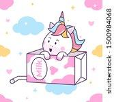 cute unicorn hiding in milk box ... | Shutterstock .eps vector #1500984068