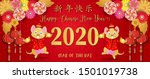 2020 chinese new year.year of... | Shutterstock .eps vector #1501019738