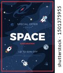 space exploration modern... | Shutterstock .eps vector #1501375955