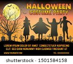halloween party poster wtih... | Shutterstock .eps vector #1501584158