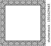 decorative frame elegant vector ... | Shutterstock .eps vector #1501629665