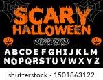 isolated vector alphabet... | Shutterstock .eps vector #1501863122