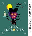 happy halloween banner or... | Shutterstock .eps vector #1501930052