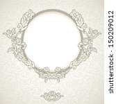 Vintage Background With Round...