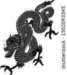 japanese dragon tattoo isolated ... | Shutterstock .eps vector #1502093345