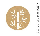 bamboo icon. bamboo tree vector ... | Shutterstock .eps vector #1502104418
