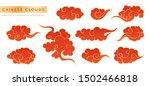 asian realistic cloud set.... | Shutterstock .eps vector #1502466818