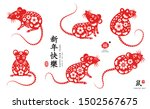 chinese mouse in traditional... | Shutterstock .eps vector #1502567675
