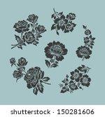 vector ornamental decorative... | Shutterstock .eps vector #150281606