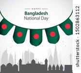 bangladesh national day vector... | Shutterstock .eps vector #1502863112