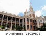 main building  the university... | Shutterstock . vector #15029878