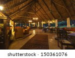 tourist reception hut. ruaha ... | Shutterstock . vector #150361076