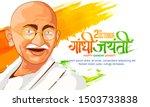 gandhi jayanti is a national... | Shutterstock .eps vector #1503733838