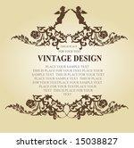vintage frame   vector elements | Shutterstock .eps vector #15038827