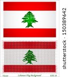 lebanese flag background