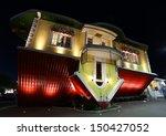 upside down house at niagara...   Shutterstock . vector #150427052