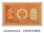 Russian empire old 1898 one ruble from czar Nicholas 2. Isolated on white