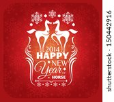 new year card with horses and... | Shutterstock .eps vector #150442916