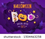 halloween sale promotion banner ... | Shutterstock .eps vector #1504463258