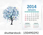 2014,abstract,art,background,banner,beauty,blank,branch,calendar,calender,card,concept,creative,date,day