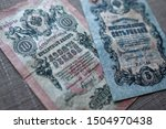 Old Russian banknotes from 1909, paper money of 5 and 10 rubles. Pre-revolution Russian empire