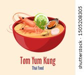 tom yum kung   red bowl with... | Shutterstock .eps vector #1505208305