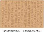 korean hangeul pattern  south... | Shutterstock .eps vector #1505640758