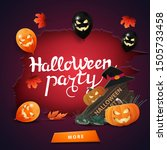 halloween party  square purple... | Shutterstock .eps vector #1505733458