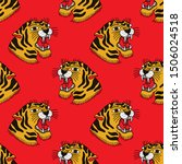 tiger seamless doodle pattern ... | Shutterstock .eps vector #1506024518