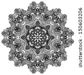 circle lace ornament  round... | Shutterstock . vector #150603206