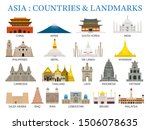 asia countries landmarks in... | Shutterstock .eps vector #1506078635