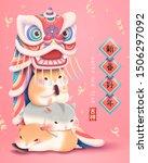 lovely chubby hamster eating... | Shutterstock .eps vector #1506297092