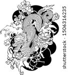 hand drawn dragon tattoo ... | Shutterstock .eps vector #1506316235